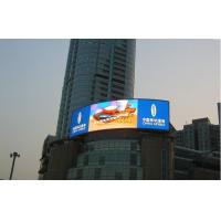 Buy cheap IP65 Advertising Event P10 Outdoor SMD Led Display Front Service Led Display from wholesalers