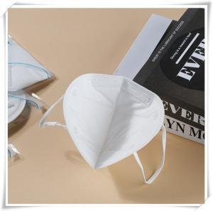 Cheap Lightiweht Kn95 Medical Mask , Medical Grade Face Mask Multiple Layer Filter wholesale
