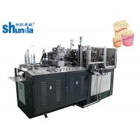 Cheap 70-80 Pcs / min Auto High Speed Paper Cup Forming Machine For Pop Corn wholesale