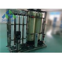 Buy cheap Toray / Dow SeriesRO Water Treatment Plant For Food Industry ISO9001 Certificati from wholesalers