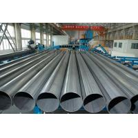 Cheap Annealed Steel Seamless Boiler Tubes GB 18248 34Mn2V With Varnish Surface wholesale