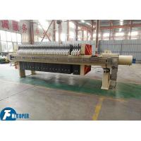 Cheap Hydraulic Membrane Filter Press Mechanical Dewatering Equipment CE Certification wholesale
