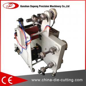 Cheap small automatic laminating machine wholesale