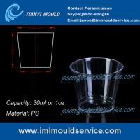 Cheap clear small thin wall PS plastic disposable cups mould with 30ml wholesale