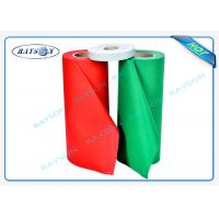 Cheap 40g Recycling PP Spunbond Non Woven Fabric Rolls For Mattess wholesale