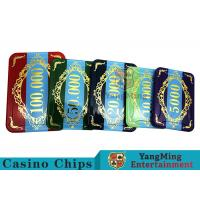 Cheap Acrylic Colorful Casino Poker Chip Set With High - Grade Materials Seiko Build wholesale