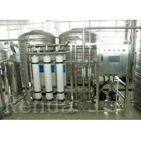 China Drinking Water Purification RO Water Treatment Systems For Large Water Treatment Plant on sale
