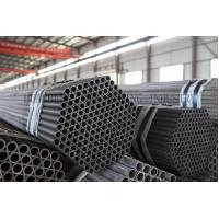 Cheap DIN1629 ST37 ST44 ST52 Round Mild Steel Tubing , Chemical Mechanical Seamless Steel Tube wholesale