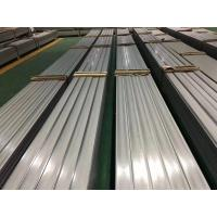 Martensitic Grades 410 420 Stainless Steel Flat Bar Straightened Annealed