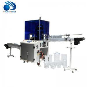Cheap 1200 BPH Automatic Plastic Bottle Neck Cutting Machine , Plastic Bottle Cutting Tool wholesale