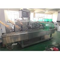 Cheap Horizontal Automatic Cartoning Machine Support Blister Glass Bottle And Essential Oil wholesale