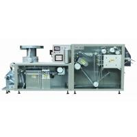 Cheap High Speed ALU / PVC Blister Packing Machine With Camera Detecting System wholesale