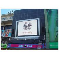 Cheap 6m x 4m Electronic Advertising Water Proof Outdoor TV Screen 1R1G1B P8 / P10 wholesale