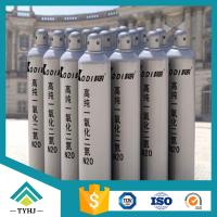 Cheap Factory of 99.9% Hospital N2O Laughing Gas Nitrous Oxide Gas wholesale
