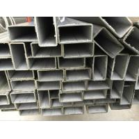 Cheap Seamless Rectangular Steel Pipe , Welding Stainless Steel Mild Steel Square Tube wholesale