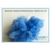 Quality Royal Marin Blue Spinning Fiber 1.5D 38MM Heat Resistant With Excellent Tenacity for sale