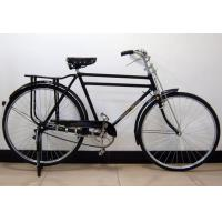 Cheap Seismic Performance Carbon Steel 28 Inch Mountain Bikes For Women wholesale