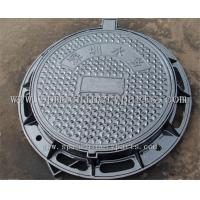 Cheap Heavy Duty Ductile Cast Iron Rectangular Manhole Cover for road sewerage system usages wholesale