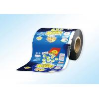Cheap Eco Friendly Laminated Plastic Packaging Film Roll OEM Design 10 Colors wholesale