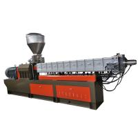 Cheap Abs Hdpe Ldpe Raw Material Plastic Pelletizing Line , Co Rotating Twin Screw Extruder wholesale