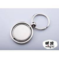 Buy cheap Blank Spinning Custom Metal Key Tags Round Shape And Big Position from wholesalers