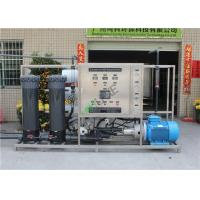 Buy cheap FRP Seawater Desalination Equipment Sea Water Machine PVC Precision Filter from wholesalers