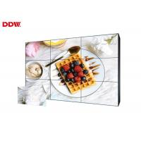 China Indoor Outdoor Seamless LCD Video Wall / HDMI Ultra Narrow Bezel Video Wall on sale
