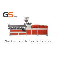 Cheap Double Screw Plastic Extruder Making Machine For PP PE ABS PVC wholesale