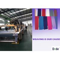 Single Nozzle Water Jet Weaving Loom , Polyester Fabric Water Jet Weaving Machine