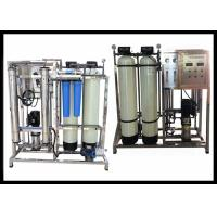 Cheap CE Approved Mineral Water RO Plant With FRP Automatic Sand And Carbon Filter wholesale