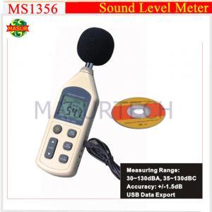 Cheap USB decible Level Meter  MS1356 wholesale