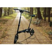 12 Inch Speed  Adult Folding Bike ,Easy Assembling Lightweight Foldable Bicycle