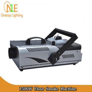 China DJ Light Factory 1500w fog machine smoke machine stage light supplier on sale