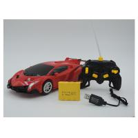 Cheap Armor Deformation Children's Remote Control Toys , Remote Car Toys Rechargeable wholesale