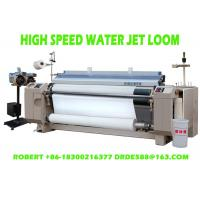 Cheap Single Nozzle 230cm Water Jet Loom , Shuttleless Silk Weaving Machine for sale
