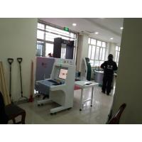 Cheap Cargo Security Scanning Machine , X Ray Security Inspection Equipment Dual Energy wholesale