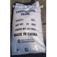 China Caustic soda Pearls(SGS/BV inspection) on sale