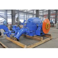 Buy cheap Hydro equipment/ Pelton turbine from wholesalers