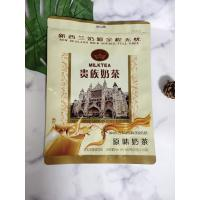 China Resealable Stand Up Plastic Pouch Packaging , Small Stand Up Pouch Bags on sale
