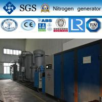 Cheap 50Nm3/Hr 99.999% Gas Onsite Nitrogen Generator For Tungsten Industry Annealing wholesale