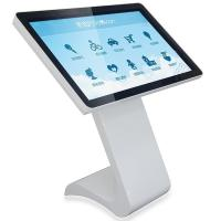 Cheap 42 Interactive Touch Screen Kiosk Floor Standing All In One PC wholesale