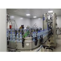 Quality Automatic RO Water Bottling Plant Membrane Separation Technique High Speed for sale