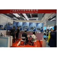 Guangzhou WINZONE Auto Parts Co., Ltd.