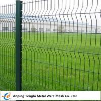 Cheap Welded  Mesh Fencing|Rigid Wire Fencing with 3~8mm Wire Dia from China Factory wholesale