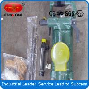 Cheap Powerful hammer pneumatic rock drill YT24, YT27, YT28 wholesale