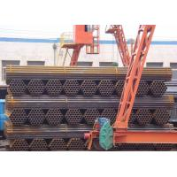 Cheap API 5L PSLI ERW Welded Steel Tube , ST37.0 / ST35.8 / ST37.2 Weld Pipe For Coal Gas wholesale