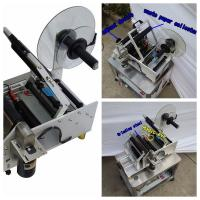 Cheap Round jars Semi-automatic Labelling machine for oval products with Paper label for sale