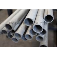 Cheap DIN 17175 St45 Galvanized Alloy Steel Seamless Metal Water Wall Tube Length 25000mm wholesale