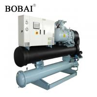 Cheap China rubber extruder operator using water cooled unit for industry wholesale