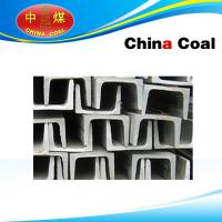 Cheap Hot-Rolled Steel Channel wholesale